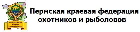 ПКФОиР